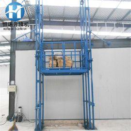 可定制液压升降货梯 壁挂式升降机 车间货物提升机导轨式升降货梯