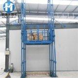 可定製液壓升降貨梯 壁掛式升降機 車間貨物提升機導軌式升降貨梯