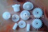 供应塑胶齿轮 塑料齿轮 玩具齿轮 旋转风铃齿轮组