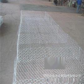 铝锌合金石笼网 格宾网高尔凡雷诺护垫