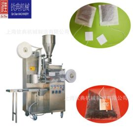 Automatic tea packing hine袋泡咖啡包装Pouch coffee packer