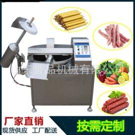 香肠斩拌机肉类 自动出料可调速带有变频器 高速斩拌机不锈钢双速