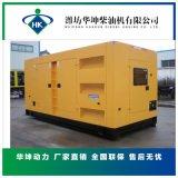 100kw150kw200kw300kw靜音柴油發電機組廠家直銷全國聯保