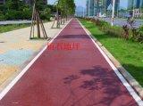 桓石地坪藝術透水混凝土地坪彩色藝術混凝土路面透水地坪材料人行道工廠