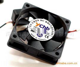 供開關電源6015DC散热风扇