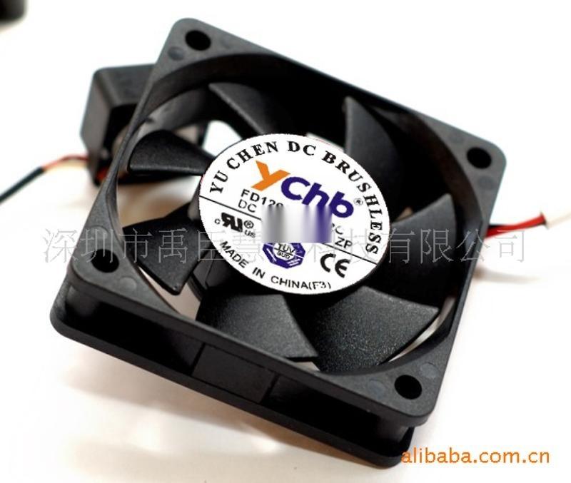 供開關電源6015DC散熱風扇(圖)