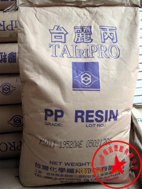 抗化学性/PP/台湾化纤/K1011/光学级 透明级, 耐高温, 耐磨