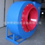 供應C6-48-6.3A型塵土纖維排塵離心風機