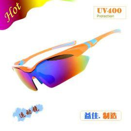 运动用品厂家生产供应护目防冲击眼镜 批发户外安全运动骑行镜