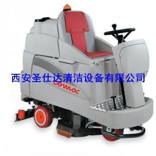 駕駛式全自動洗地機Tripla32BEco