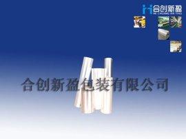 75um bopp 高透保护膜