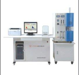 金属、非金属分析仪器 高频红外碳硫分析仪