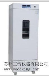 70升生化培养箱-霉菌培养箱-隔水式培养箱-co2培养箱