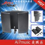 MINI专业录音降噪器经济型话筒防风屏麦克风隔音屏Microphone配件