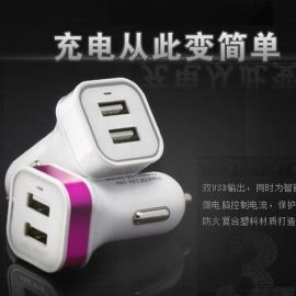 5V3.1A 车载充电器 2-port usb car charger for ipad iphone6car charger