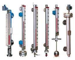 吉林磁翻板液位计厂家,压力变送器型号价格