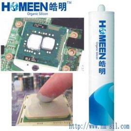 CPU导热胶LED基板散热胶LED背光模组散热胶导热灌封胶导热硅膏712