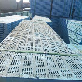 建筑爬架网 建筑防护冲孔网