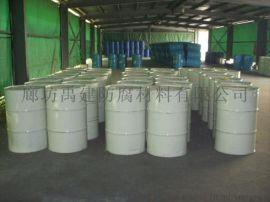 环氧玻璃钢树脂防腐涂料 厂家供应禹建防腐
