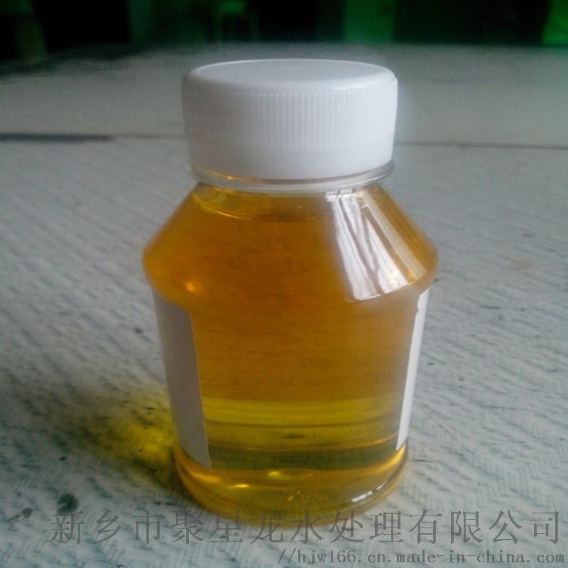 阻垢剂 乙二胺四甲叉膦酸钠(EDTMPS)