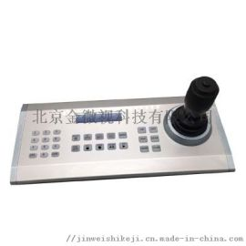 金微视会议摄像机VISCA控制键盘