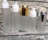 分装瓶小样瓶喷雾瓶细雾化妆喷瓶补水装化妆品的空瓶子