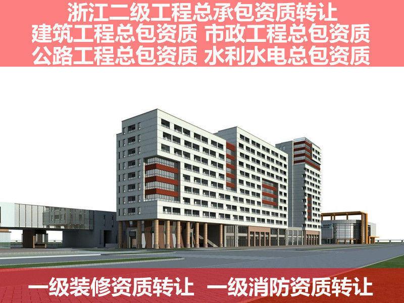 杭州城市与道路照明工程资质代办难点分析