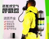 榆林哪里有卖正压式空气呼吸器