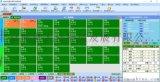 北京天良酒店管理系统软件