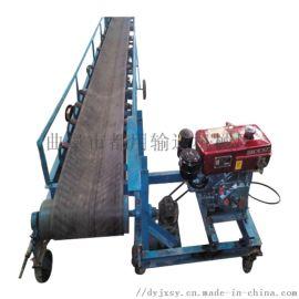 PVC绿色橡胶带输送机 移动式装车输送机qc