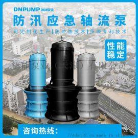 上海化工水处理轴流泵不锈钢304报价