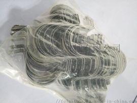 不锈钢U型线束 多管管夹 U型线束