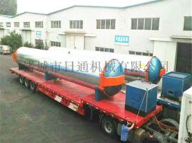 大型双开门灭菌器 高温蒸汽压力锅 食用菌工厂化设备