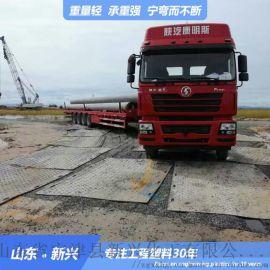 铺路垫板A复合材质铺路垫板A防滑抗压铺路垫板供应商