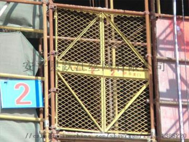 工地施工现货电梯井口安全门 十年质保