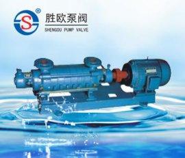 GC卧式多级锅炉给水泵