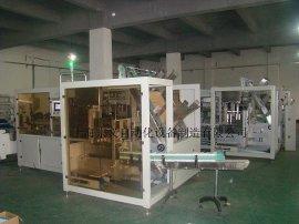 全自动装箱机 开箱机 装箱机 封箱机 三合一装箱机 ZYZX-01CT