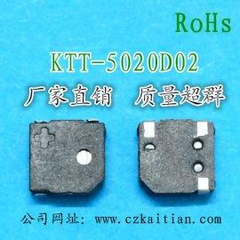 超薄SMD贴片蜂鸣器专业生产厂家音斯达YR5020D02