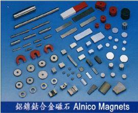 铝镍钴合金磁铁