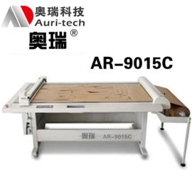 奥瑞平板切割机,服装cad切绘一体机 服装cad绘图仪,服装绘图机AR-9015C