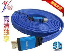 Voswe hdmi线高清线1.4版hdim电脑电视数据连接线3d 1米5 3米 5米