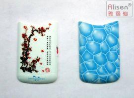 高温蓝色陶瓷专用夜光粉 可用于玻璃烧烤等 ALISEN品牌