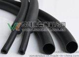 熱縮管專用黑色母粒