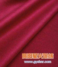 顺毛呢毛纺面料,红色顺毛呢大衣,毛纺呢顺毛羊绒风衣面料