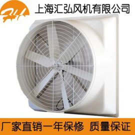 上海方形负压风机 玻璃钢_镀锌板
