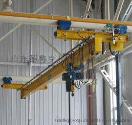 山东德鲁克厂家直销 金斗山牌 LX型3.5t电动单梁悬挂起重机 桥式起重机