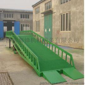 定制加工12吨移动液压登车桥 仓库物流装卸平台 用料实在 价格优惠