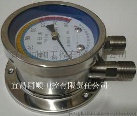 宜昌同顺工控CB系列不锈钢结构的差压表,详细技术参数可致电咨询