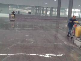 厦门混凝土、水泥地面起砂起灰、硬化处理、混凝土密封固化地坪