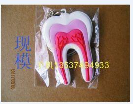 现模牙科钥匙扣 牙齿钥匙扣 牙科礼品赠品